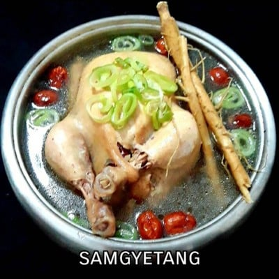 ไก่ตุ๋นโสมเกาหลี (ซัมกเยทัง) Ginseng chicken soup 삼계탕