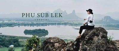Unseen Thailand เดินป่า กางเต็นท์ แคมป์ปิ้งที่ ภูซับเหล็ก จ.ลพบุรี