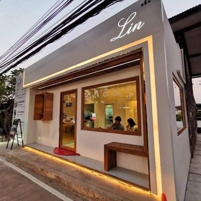 Lin Cafe & Dessert (Lin Cafe and Dessert) สาขาใหญ่