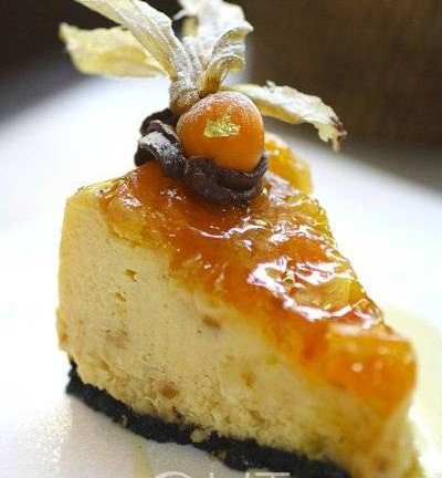 Citrus Baked Cheese