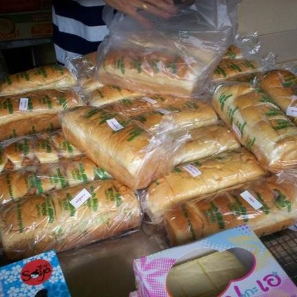 ขนมปังไส้ต่างๆ