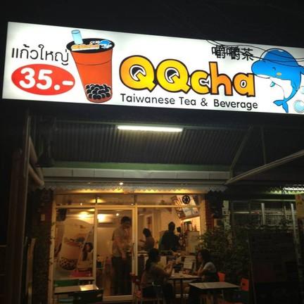 QQ Cha