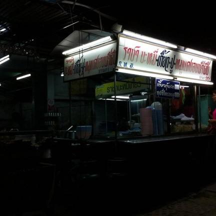 หน้าร้านค่ะ มืดเชียว T^T