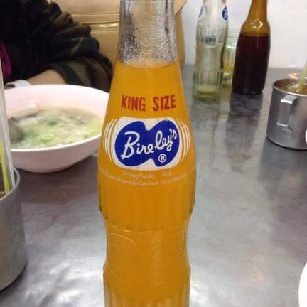น้ำส้มไบเล่ย์
