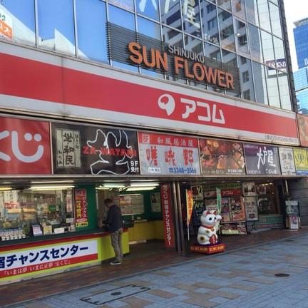 ร้านอยู่ในตึก Sun Flower