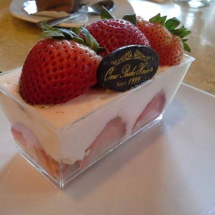Ome Bake House สาขา 2