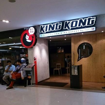 King Kong ยูไนเต็ด ทาวเวอร์ สีลม