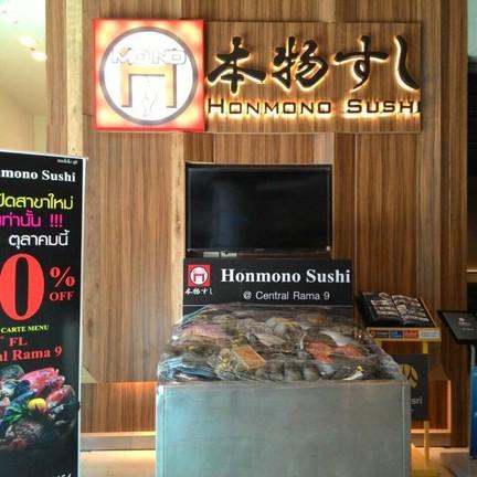 Honmono Sushi เซ็นทรัล พระราม 9