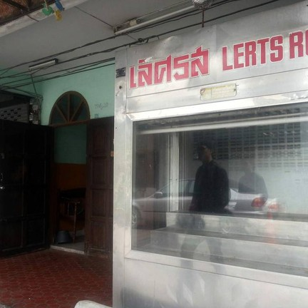 หน้าร้าน (ร้านเปิดนะ)