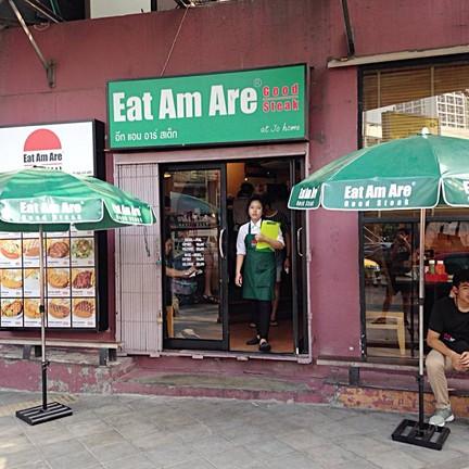 Eat Am Are @ปากซอยถนนรางน้ำ