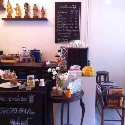Banboran Cafe