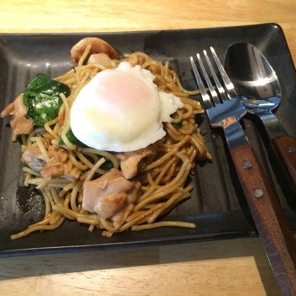 Spaghetti Kraprao + Onsen Egg