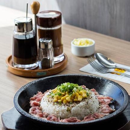 Pork Pepper Rice