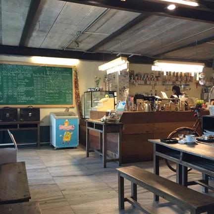 School Cafe'