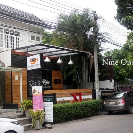 Nine One Coffee
