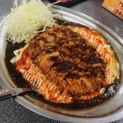 Gold Curry Bangkok พร้อมพงษ์