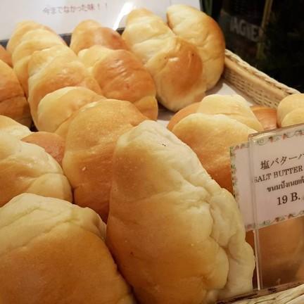 ขนมปังเนยเค็ม (19-)