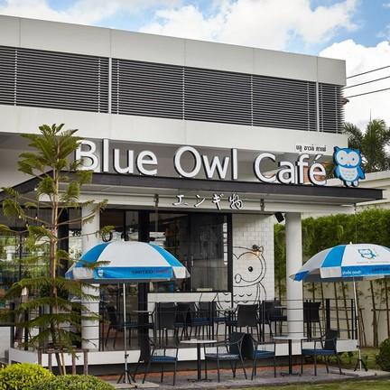 Blue Owl Cafe