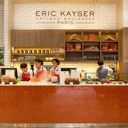Maison Eric Kayser ทองหล่อ