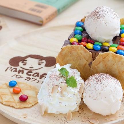 Pan Cafe The Bright พระราม 2