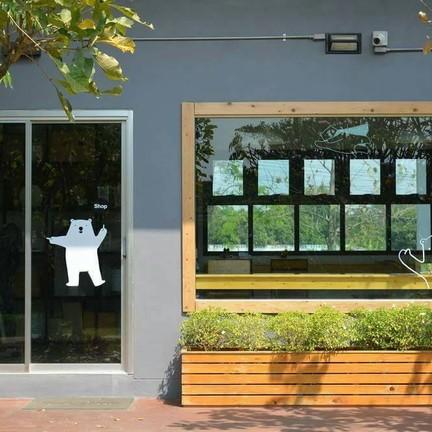 Shop :: Polar Polar Cafe