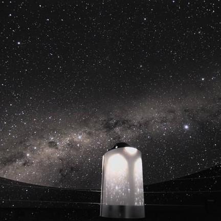 Planetarium Starry Cafe Tokyo