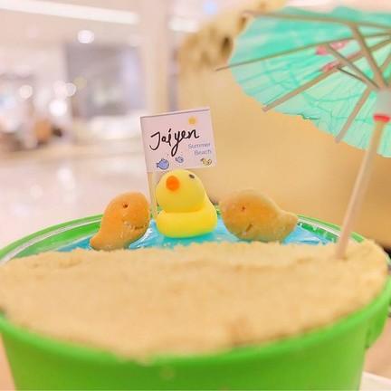 Jaiyen CAFE' สยามพารากอน