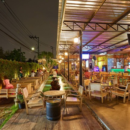 SKIP Bar