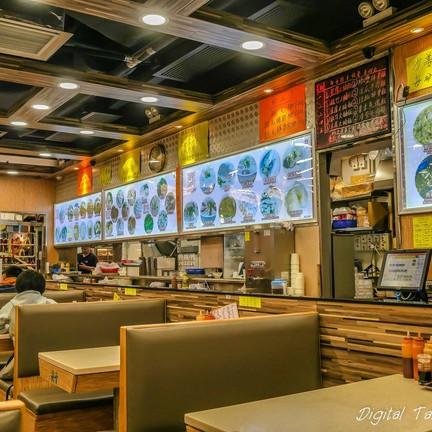 洪利粥店茶餐廳 Hung Lee Restaurant