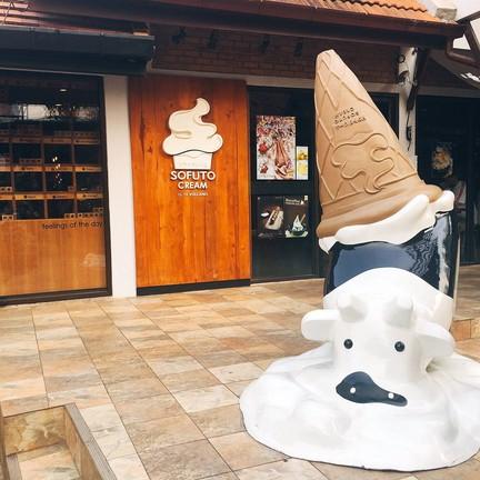จุดเด่นคือไอศกรีม และ น้ำแข็งใสแบบบิงซู ที่ทำจากนม รวมถึงแพนเค้กแบบดั้งเดิม