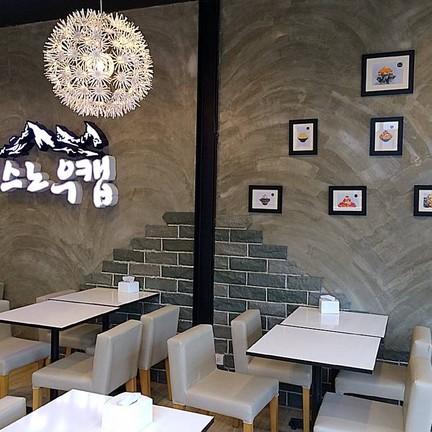 The SnowCap Bingsoo Korean Dessert Cafe พระราม 2