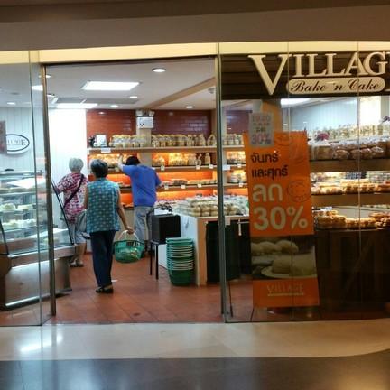 Village Bake'n Cake สีลมคอมเพล็กซ์