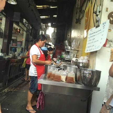 ร้านขนมหวานเกียเม้ง