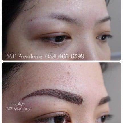 MF Academy by Miss Fame ฟิฟตี้ ฟิฟท์ ทองหล่อ