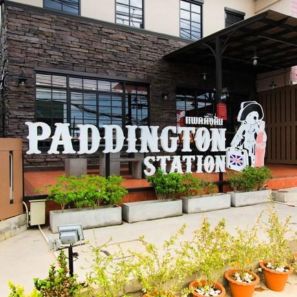 PADDINGTON STEAK AND DESSERTS