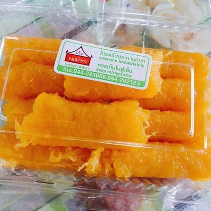 บ้านขนมไทย
