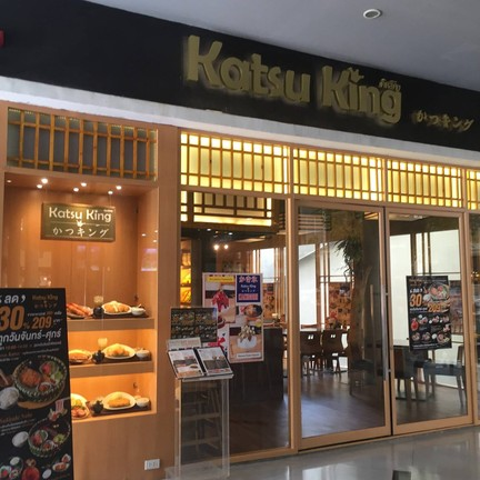 Katsu King K Village Shopping Mall