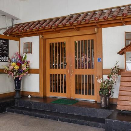 Isshin Japanese Restaurant