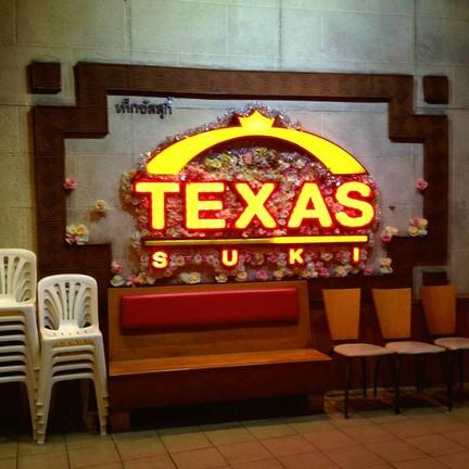 Texas Suki