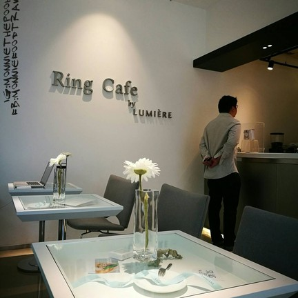 Ring Cafe By Lumière