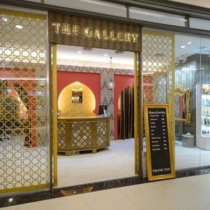 The Gallery Tiara พรอมานาด