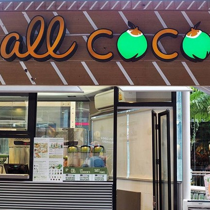 All Coco Central Eastville