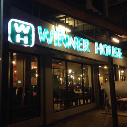 Winner House วังหิน