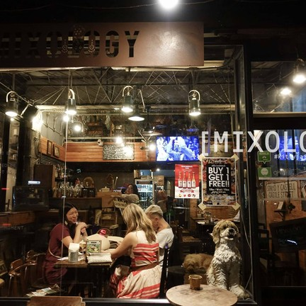 Mixology Chiangmai Bar & Burger