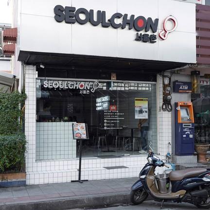 Seoulchon ราชเทวี