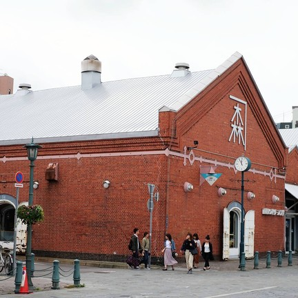 Red Brick Ware House !!