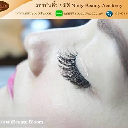 สถาบันคิ้ว 3 มิติ Nutty Beauty Academy