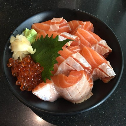 Salmon Don 420 Baht