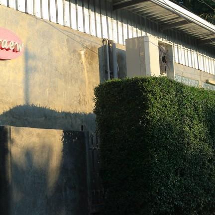Praew Factory