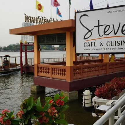 Steve Café & Cuisine เทเวศร์